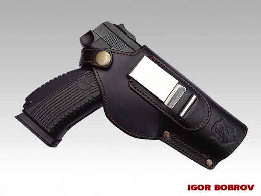Купить кобуру для пистолета Ярыгина